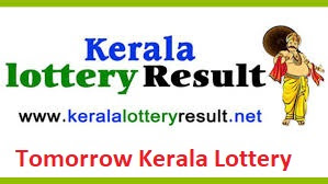 Tomorrow Kerala Lottery | kerala lottery tomorrow winning guessing number
