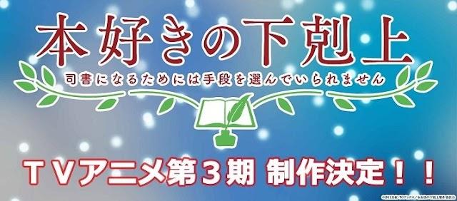 Anime TV 'Honzuki no Gekokujou' Musim Ketiga Diumumkan