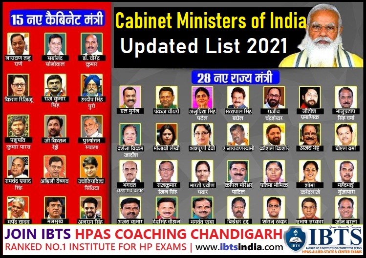 List of new Cabinet Ministers of India 2021: Check the updated list with Portfolio