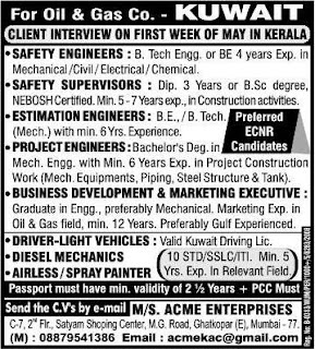 Oil & Gas company interview in Kochi Kerala