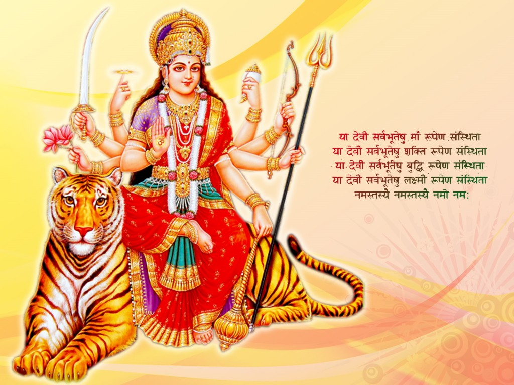 jai mata di image for facebook cover with sanskrit quote