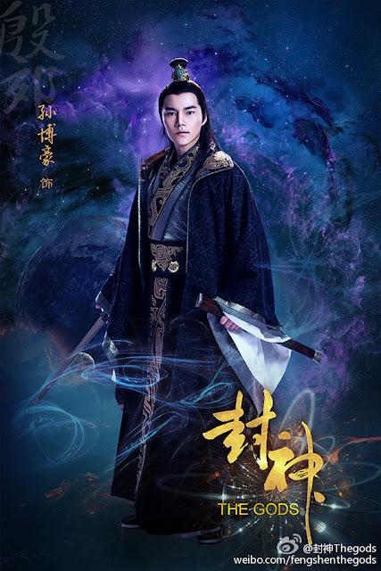 The Gods Sun Bohao