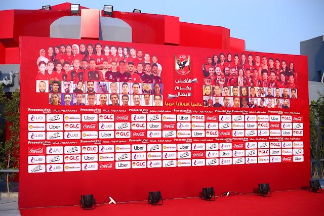 تكريم 124 بطلاً فى الألعاب الرياضية بالأهلى