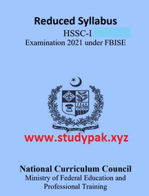 FBISE new smart syllabus HSSC 1 2020 pdf download