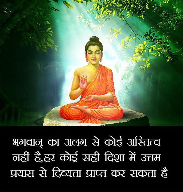 mahaveer swami quotes wallpaper download