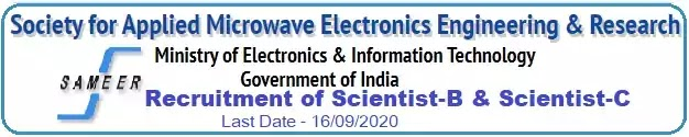 Scientist Recruitment in SAMEER 2020