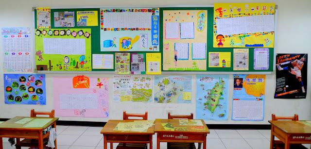 小羊兒與小猴子的幸福樂園: 教室佈告欄作品展