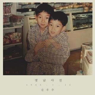 Lirik Lagu Kim Woo Joo - 옛날사진 Lyrics