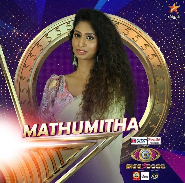 Mathumitha (Model)