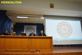 Διαβούλευση για την Μακεδονία στην Κατερίνη. (Κάλεσμα στο συλλαλητήριο της Αθήνας για την Μακεδονία)