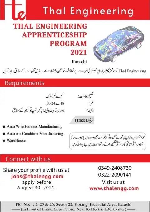 Thal Engineering Apprenticeship Program 2021