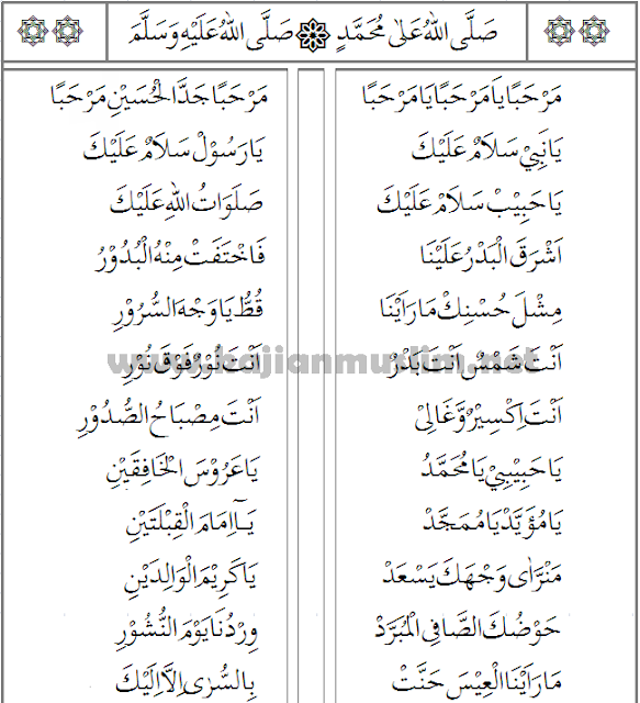 Bacaan Mahalul Qiyam