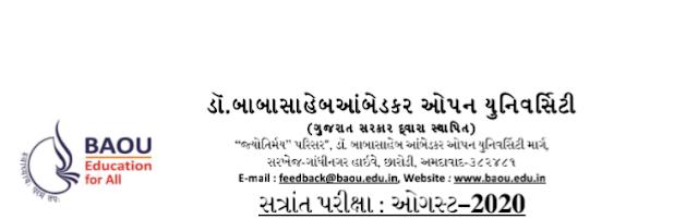 Dr. Babasaheb Ambedkar Open University External Exam Time table 2020@ www.baou.edu.in/