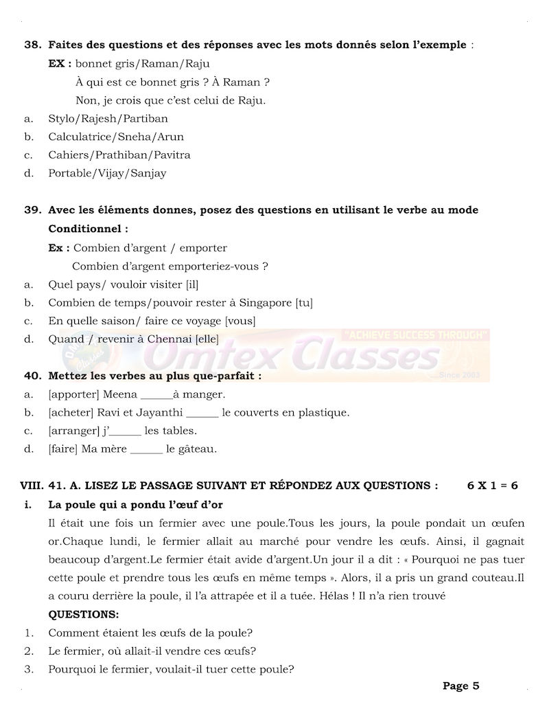 12th French - Centum Coaching Team Model Question Paper 2020 Paper No. 3
