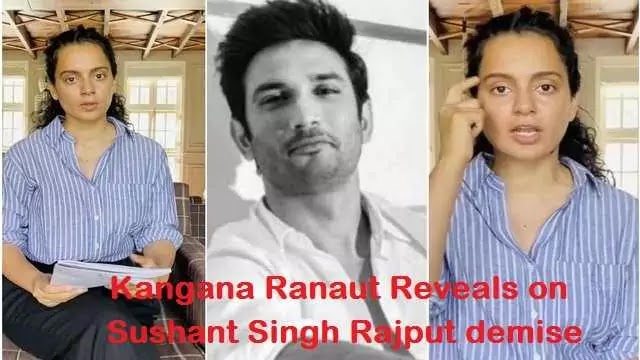 Kangana Ranaut Exposed Bollywood Nepotism on Sushant Singh Rajput's demise