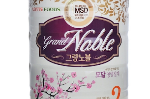 Sữa Grand Noble - 750g