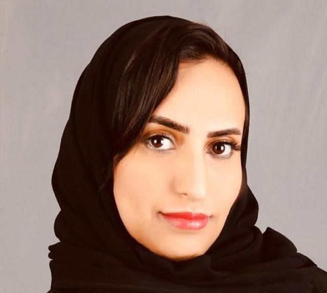 السعودية، نهى العويضي، المرأة السعودية، قمة العشرين افتراضيًا، حربوشة نيوز