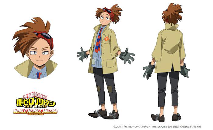 My Hero Academia: World Heroes' Mission anime film - Rody Soul (Ryo Yoshizawa)
