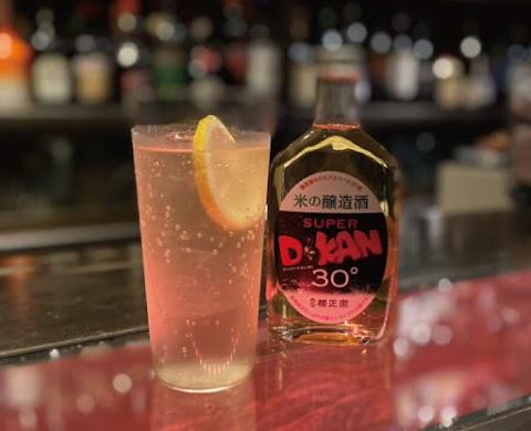 【灘のハイボール】大井町 bar 618より日本酒ハイボールをご紹介