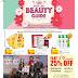 Lulu Kuwait - Beautiful offers