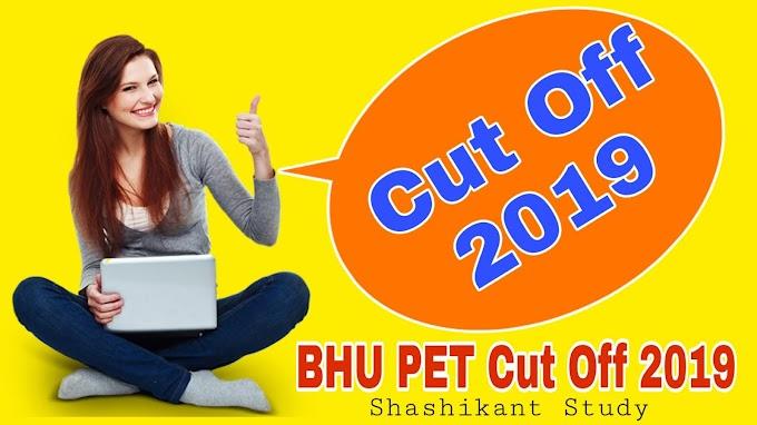 BHU PET Cut Off Mark 2019 - BHU PG Rank & Cut Off Marks
