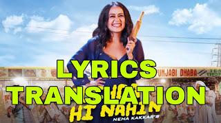 Puchda Hi Nahin Lyrics in English | With Translation | – Neha Kakkar