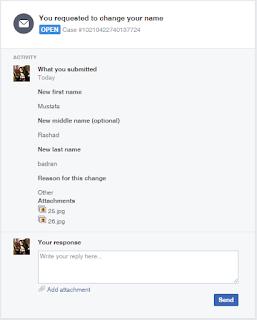 طريقة توثيق حسابك في الفيس بوك بهوية شخصية