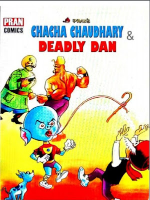 Chacha Chaudhary And Deadly Dan In Pdf