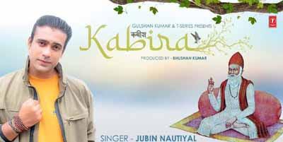 Kabira Lyrics - Jubin Nautiyal | Kabir Dohe