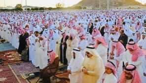 عاجل..السعودية تعلن أن عيد الفطر سيكون يوم الأحد وغدًا السبت هو المكمل لشهر رمضان✍️👇👇👇