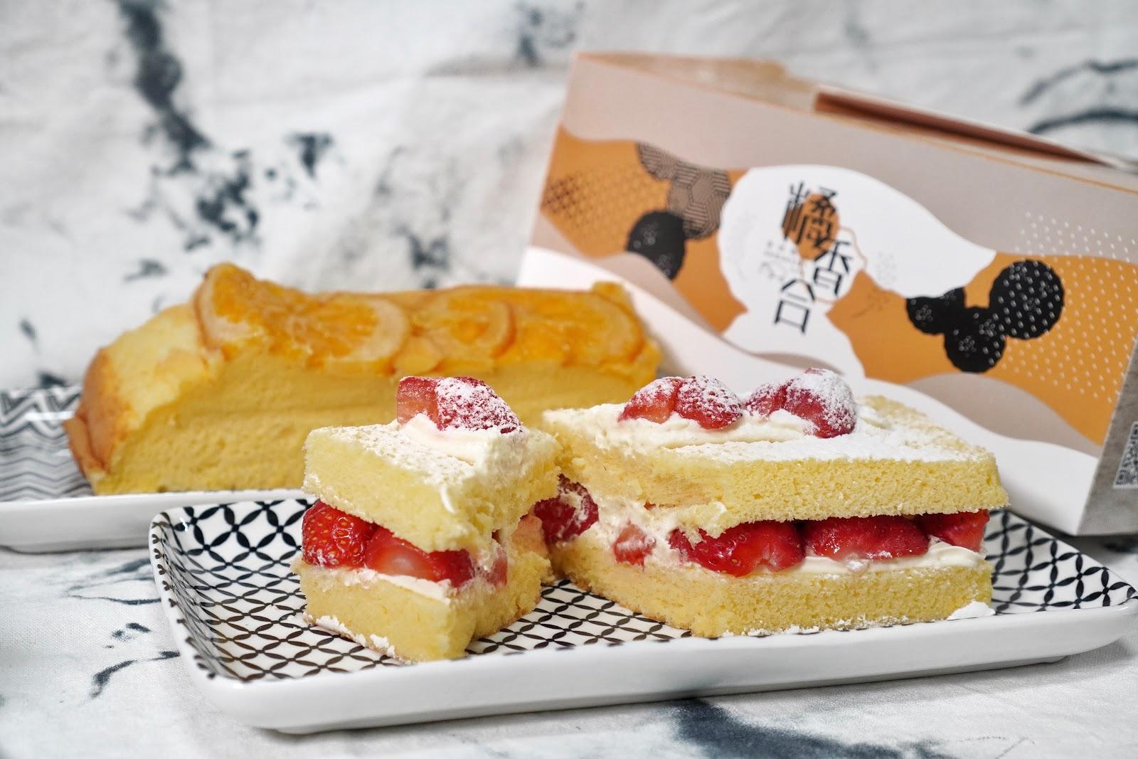 台南中西區美食【橘香合-蛋糕職人】草莓蛋糕推薦
