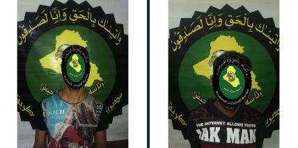 الاستخبارات العسكرية تطيح باثنين من ابرز عناصر ما تسمى بفرقة ذات الصواري الارهابية