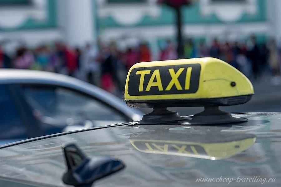Такси до Далата