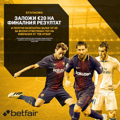 http://bit.ly/Barca_10_Real_15
