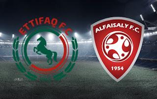 اون لاين مشاهدة مباراة الاتفاق و الفيصلي ٢١-٩-٢٠١٩ بث مباشر في الدوري السعودي اليوم بدون تقطيع