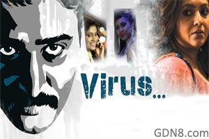 Virus Bengali Movie Poster - Sreelekha Mitra