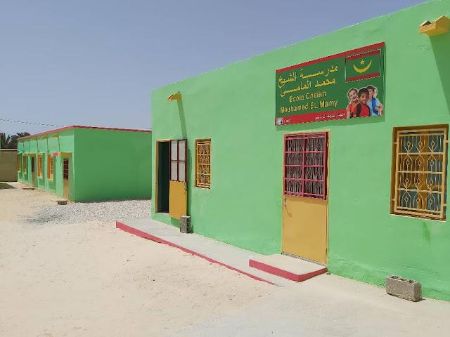 نواذيبو : بعد اكتمال ترميمها مدرسة الشيخ محمد المامي تستقبل التلاميذ بحلة جديدة - صور