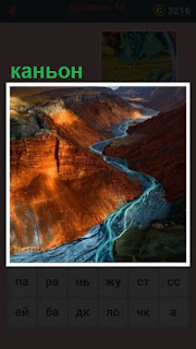 каньон с подсветкой, освещение гор и протекающей реки