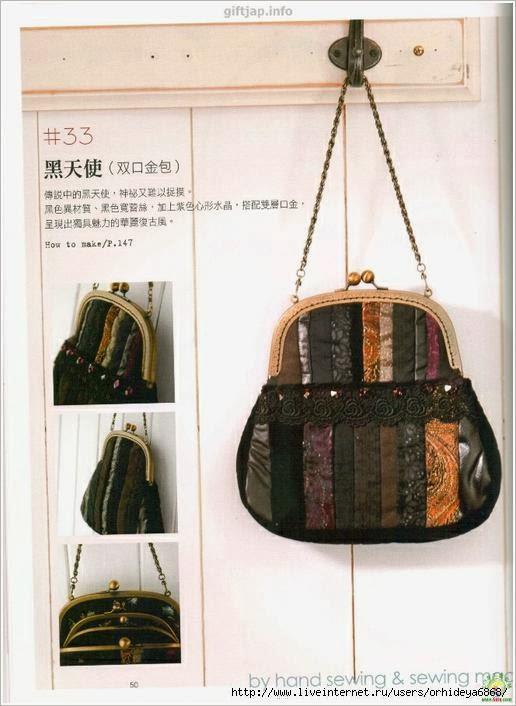Лоскутный японский журнал. Сумки пэчворк. Patchwork bags