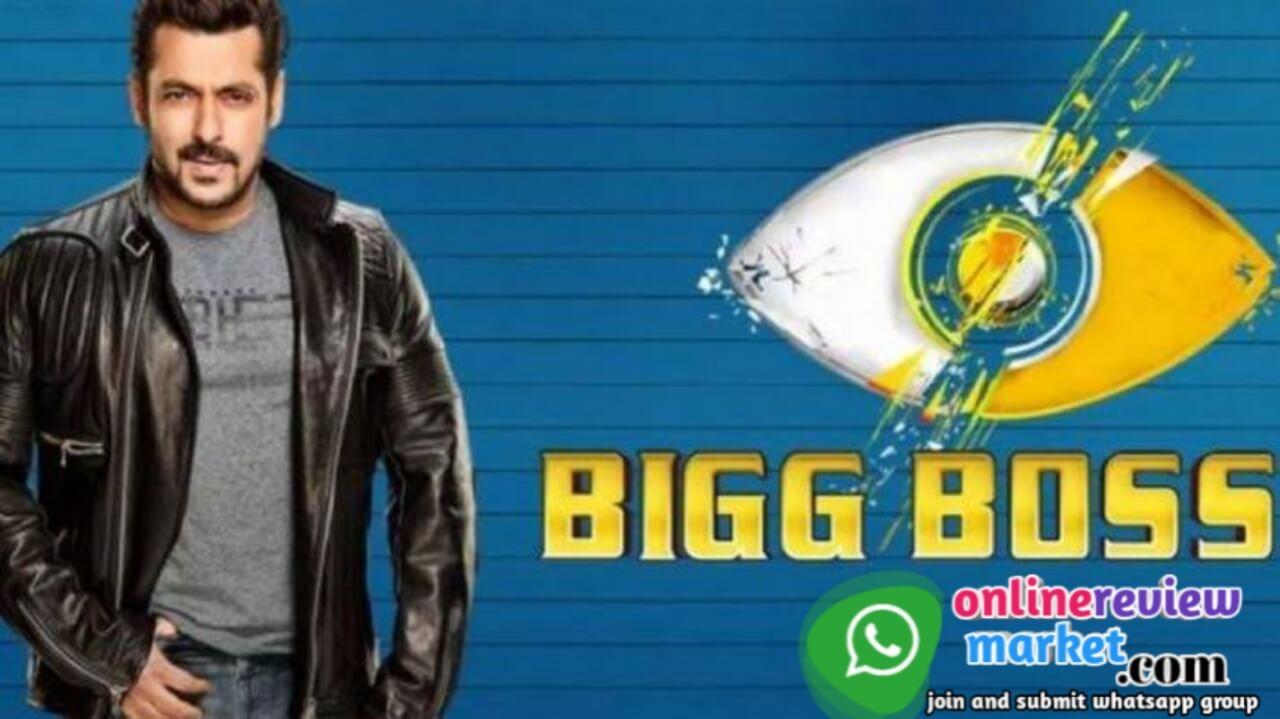 Bigg Boss 3 Telugu Vote WhatsApp Group Link