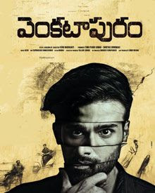Venkatapuram Movie Wiki | Venkatapuram Full Film Trailer,review, Casting, Story | Rahul , Mahima Makhwana Latest Film 2017