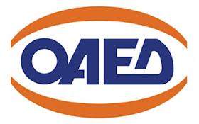 Ξεκίνησαν οι αιτήσεις για 157 θέσεις Κοινωφελούς Εργασίας στο Δήμο Άργους Μυκηνών