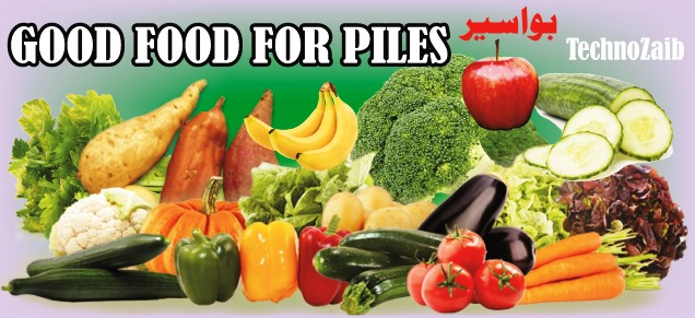 Good-food-for-piles-Stacks-heaps-hemorrhoids-bawaseer