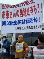 http://doro-chiba.org/nikkan_tag/8389/
