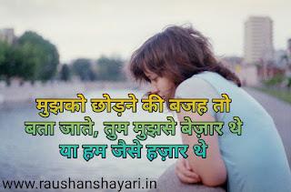 sad status about life, alone status in hindi, sad status Punjabi, sad shayari status, sad song status, broken heart status, sad status in hindi for life, very sad status, sad status in English, sad whatsapp dp, sad quotes in hindi, sad whatsapp status, breakup status, sad love status, sad status in hindi, sad dp,sad status, raushanshayari
