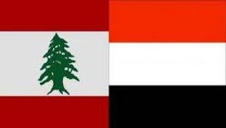 مشاهدة مباراة اليمن Vs لبنان بث مباشر اون لاين اليوم الخميس 08 -08-2019 بطولة اتحاد غرب اسيا