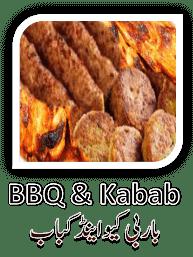 BBQ & Kabab Recipes - SK Kitchen by SubKuch subkuchweb