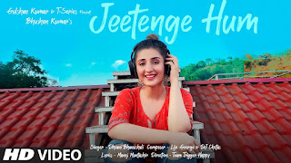 जीतेंगे हम Jeetenge Hum Lyrics by Dhvani Bhanushali