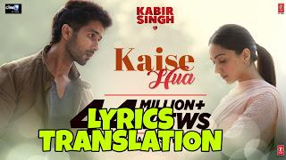 Kaise Hua Lyrics in English | With Translation | – Kabir Singh | Vishal Mishra