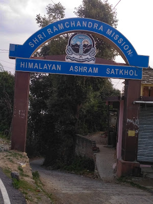 SRCM Satkhol Main Entrance